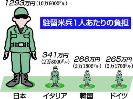 2006022103_01_0.jpg