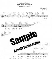Na Pua Mohala Sample