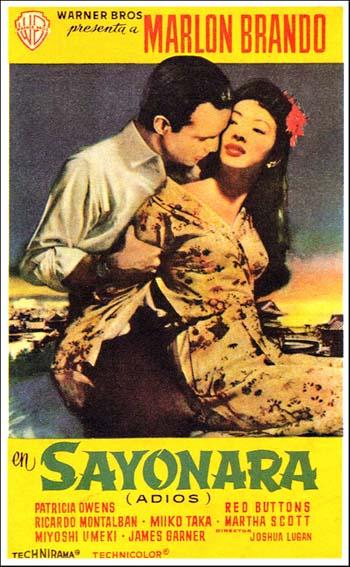 Sayonara_(1957).jpg