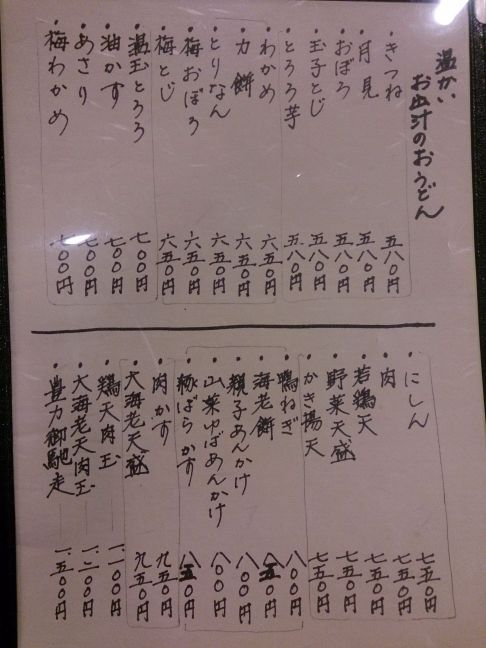 メニュー8(1)