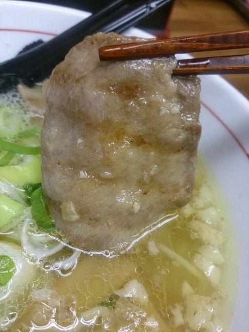 牛タン(1)