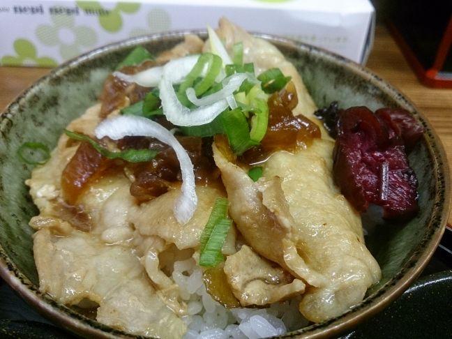 豚丼(1)