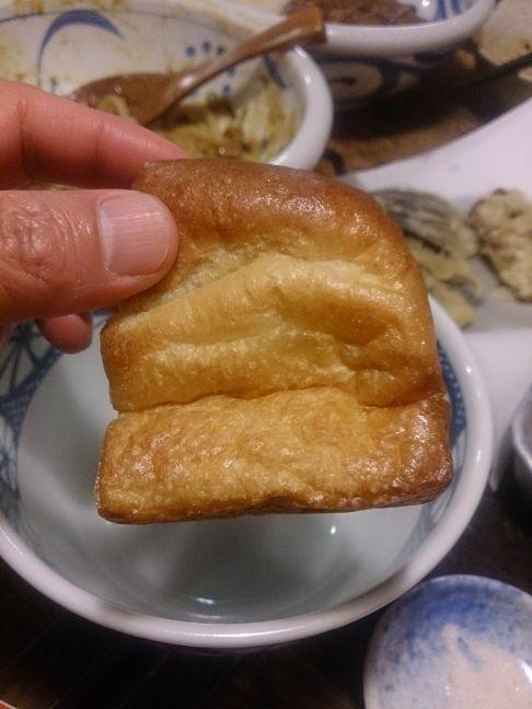 うパン(1)
