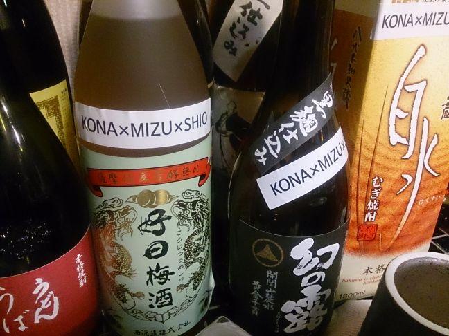 お酒コーナー(1)