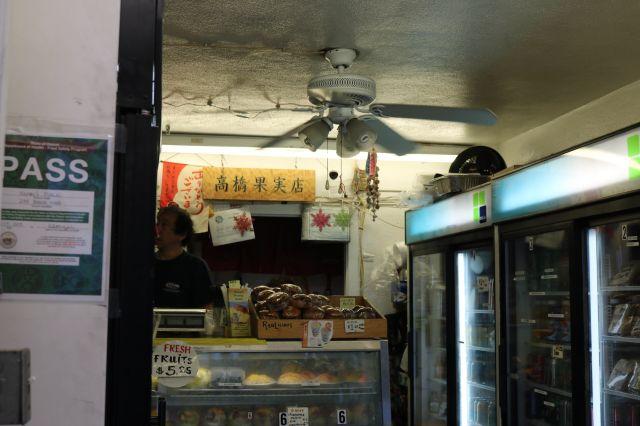 高橋果実店(1)