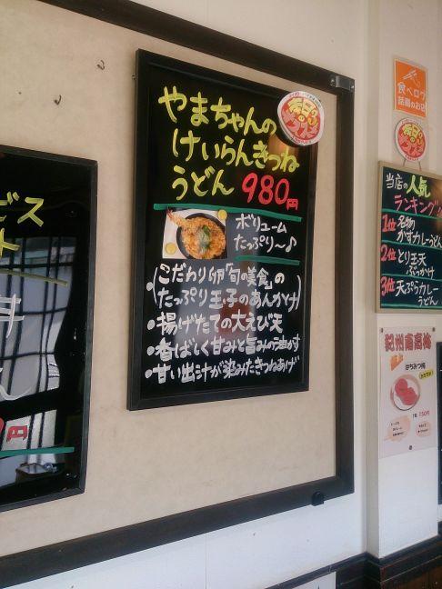 店内2(1)