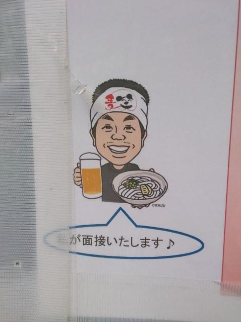 麦笑3(1)