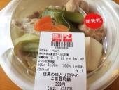 ごま豆腐鍋