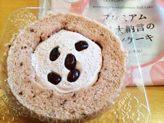 桜ロールケーキ中