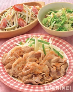 328豚肉の生姜焼き