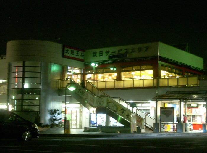 兵庫遠征-34