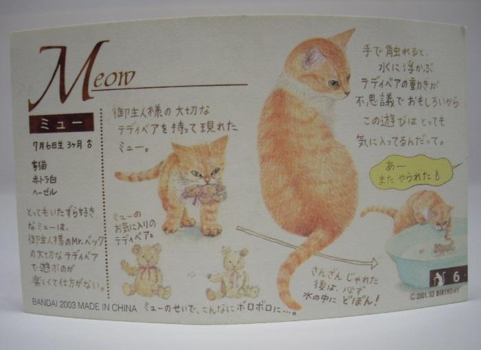 兵庫遠征-39