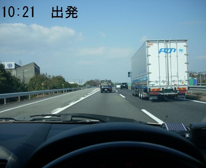 神戸遠征1