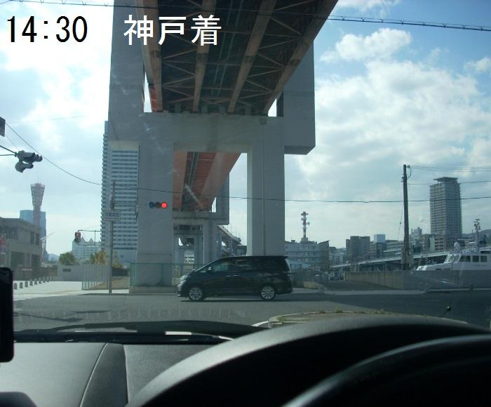 神戸遠征7