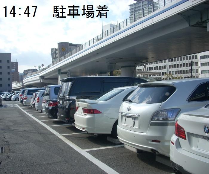 神戸遠征8