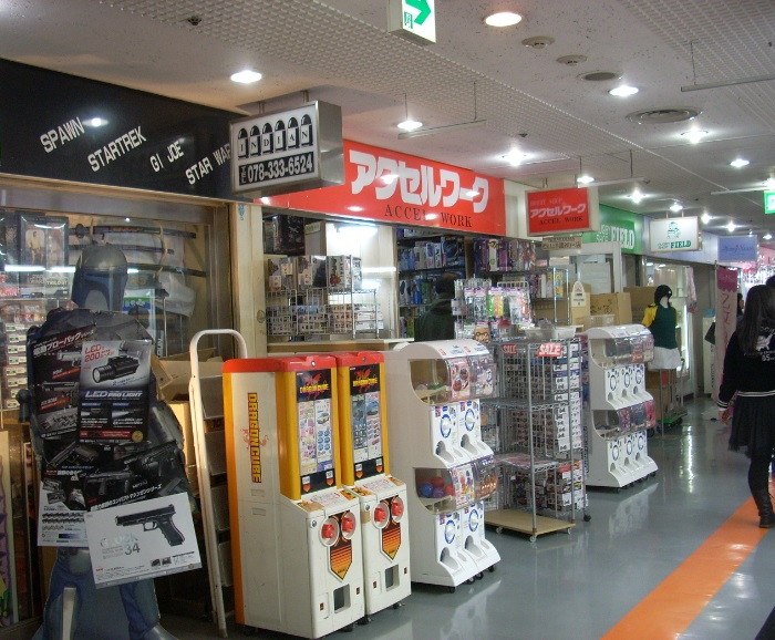神戸遠征17