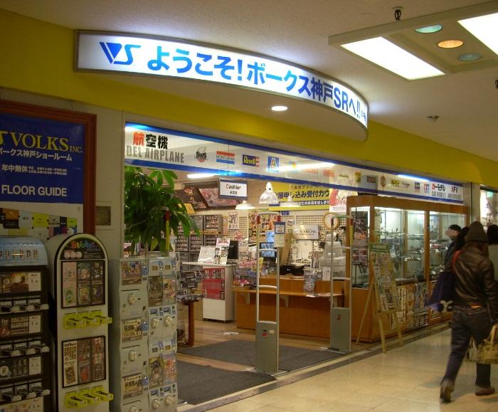 神戸遠征18