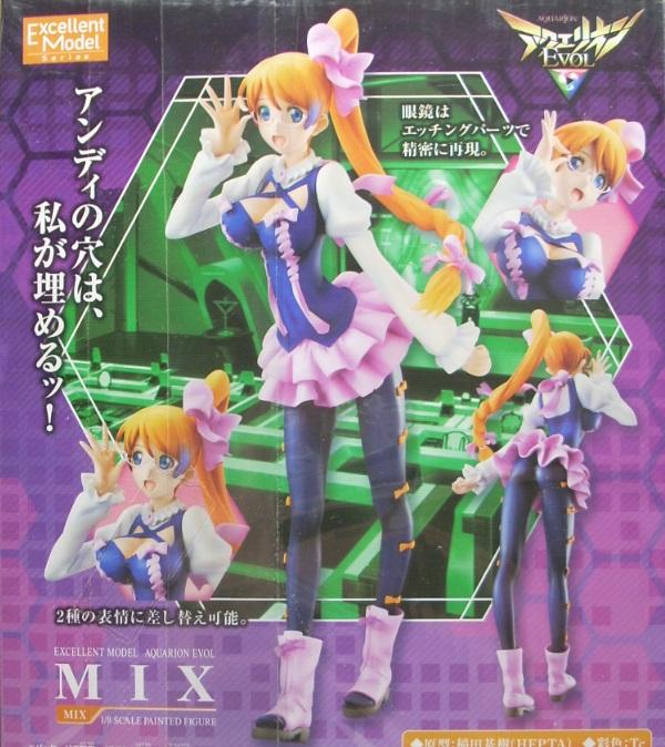 MIX-3.jpg