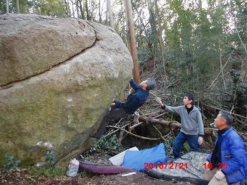 新しい岩AH田さん2