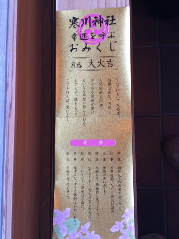 IMG_6446zb.jpg