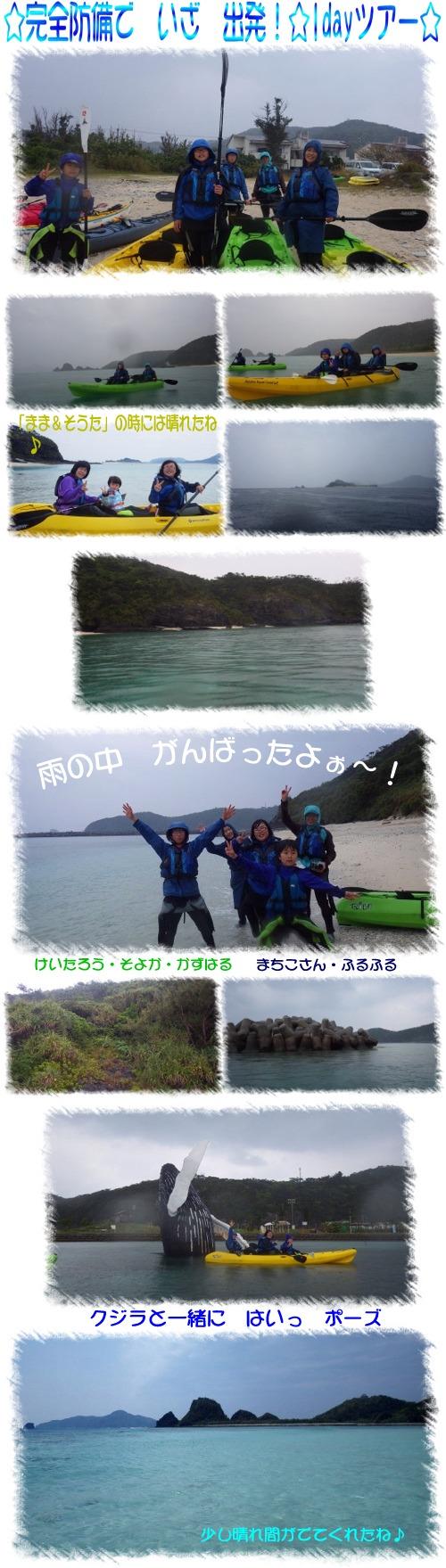 雨の1dayツアー②