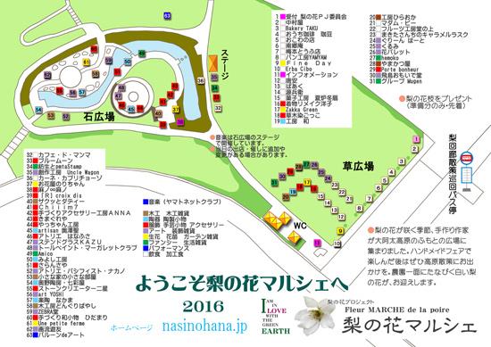 nasimaru1_2016022902284911a.jpg