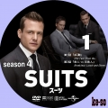 SUITS/スーツ シーズン4 1