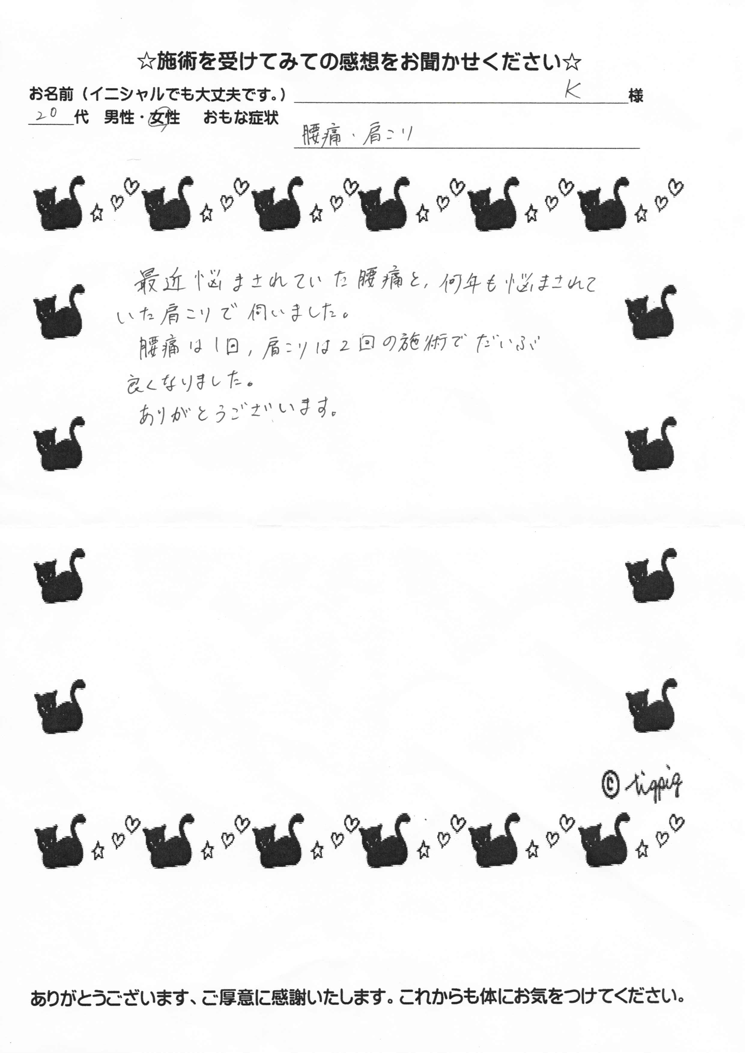 k02.jpg