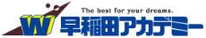 早稲田アカデミーのロゴ