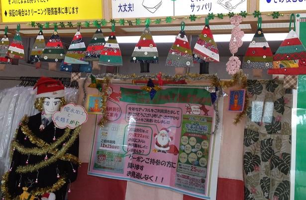 h28クリスマス店装 (2)