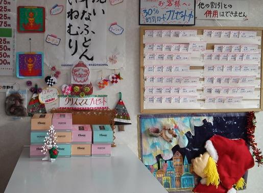 h28クリスマス店装 (4)