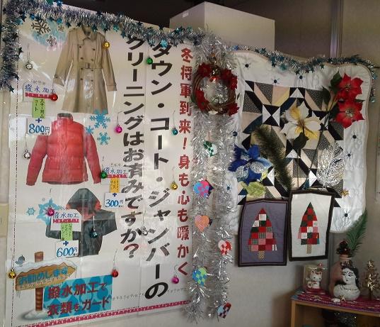 h28クリスマス店装 (3)