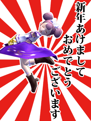 DN-2016-01-05-16-16-31-Tue.png