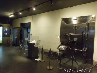 kf2016-3-13-5.jpg