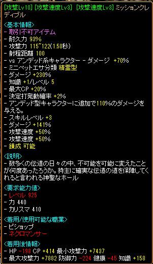 2_saiasyudonkinaiyou.jpg