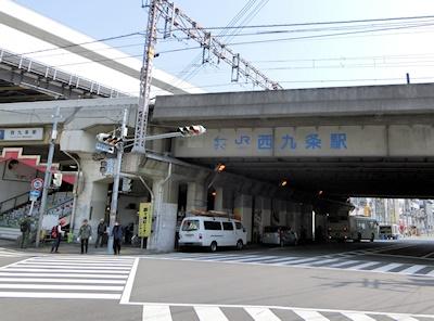 西九条駅出口