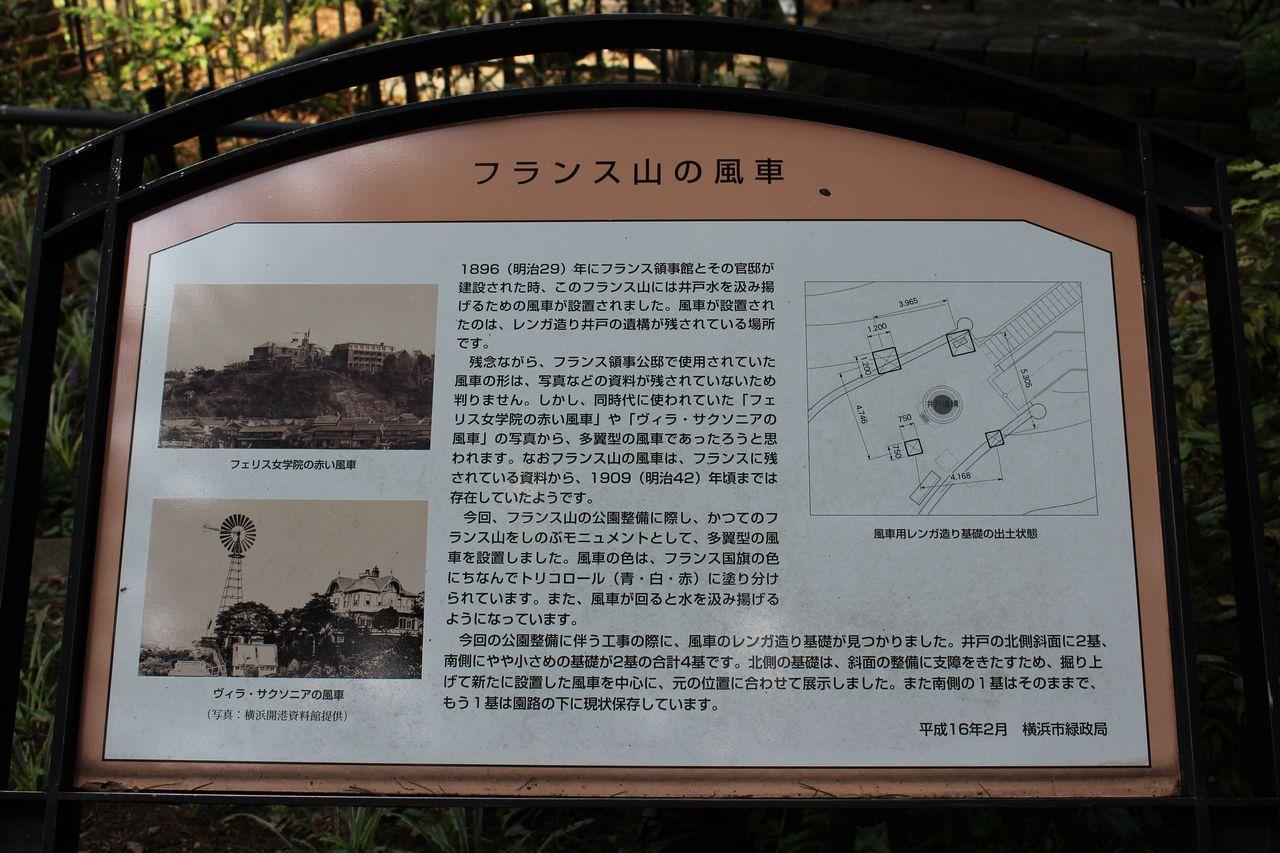 港の見える丘公園-15