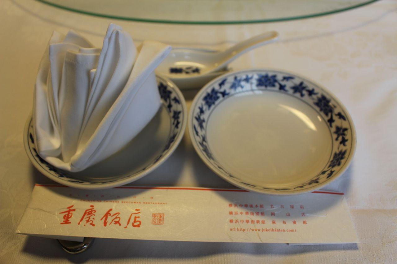 重慶飯店-8