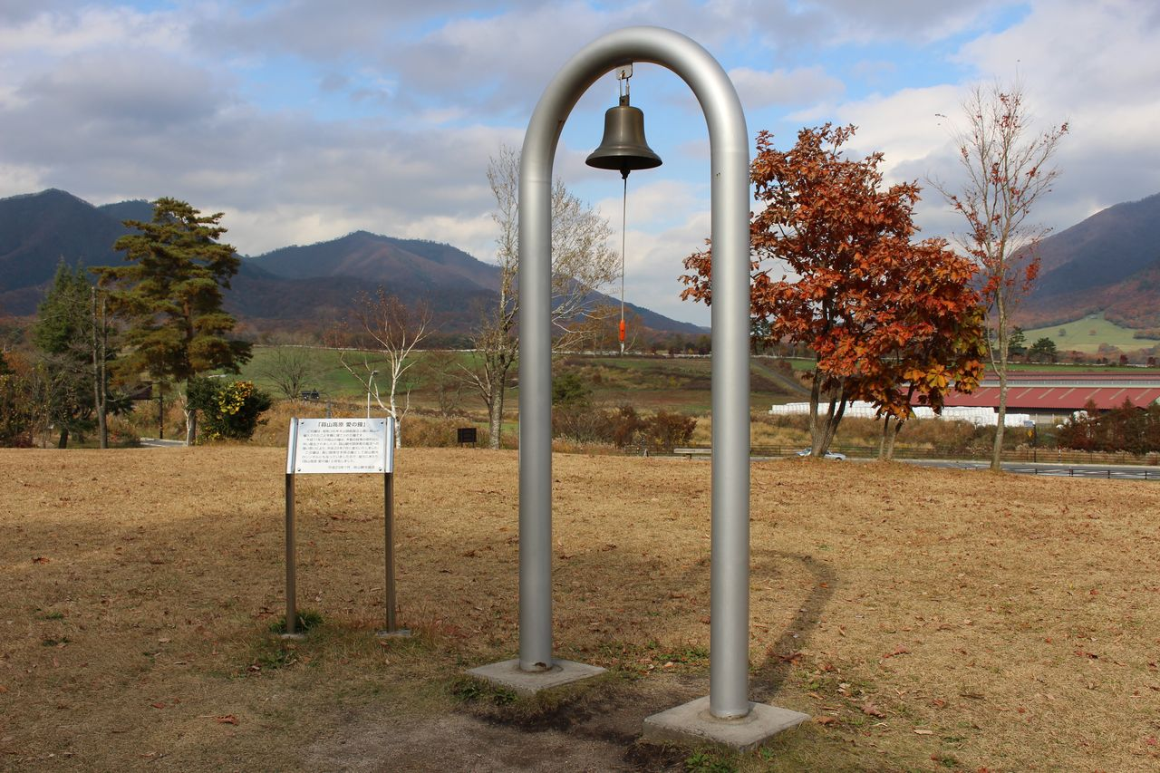 白樺の丘 愛の鐘-1