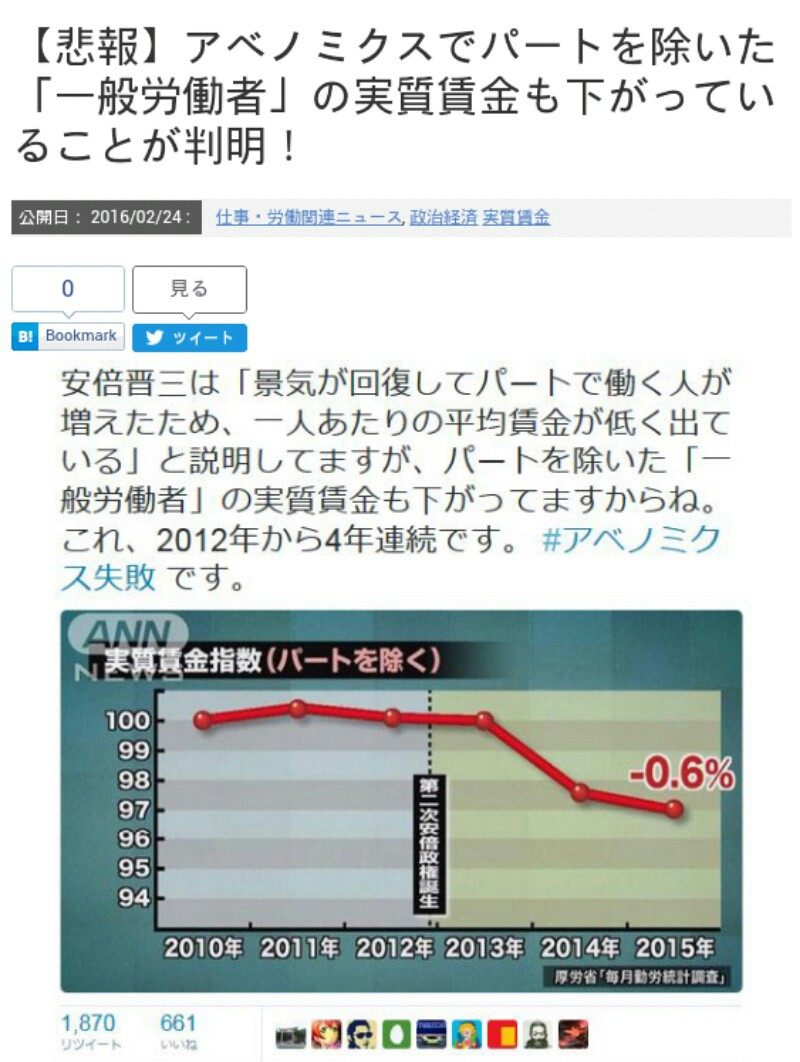 http://blog-imgs-90.fc2.com/k/i/m/kimito39gmailcom/20160224171956687.jpg