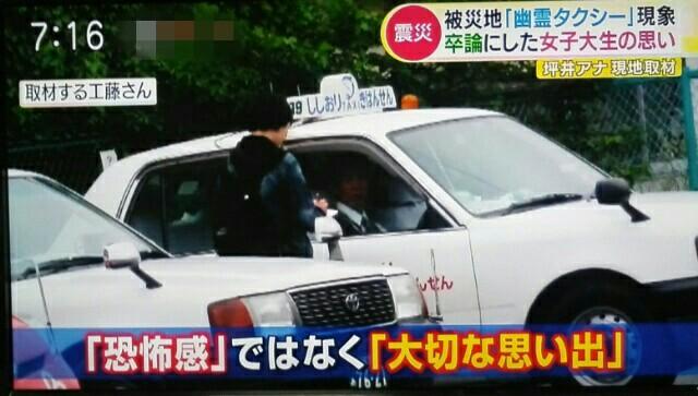 数多くの命を奪った東日本大震災について、東北学院大(仙台市)の学生らが、「死生観」を主題に向き合った。