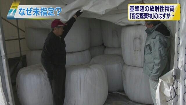 強制帰宅で被曝…福島での絶望的な『棄民』政策!復興特需で潤うのはゼネコンだけ! いい加減な線量測定!