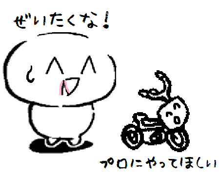 20160122010.png