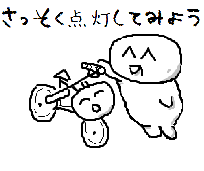 20160302004.png