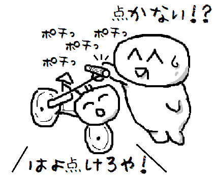 20160302006.png
