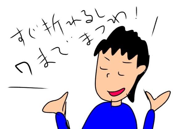 fc2blog_201603121235358c2.jpg