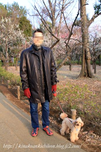 160307 Hanegi park 3