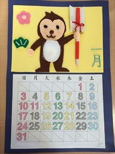 28年1月カレンダー_R