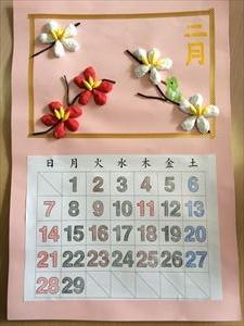 28年2月カレンダー_R