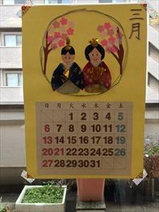 28年3月カレンダー_R